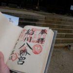【岡山神社】船川八幡宮(新見市)御朱印や駐車場アクセス