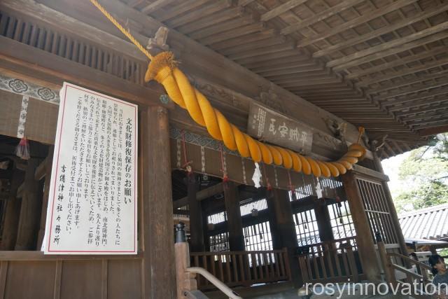 吉備津神社7 拝殿