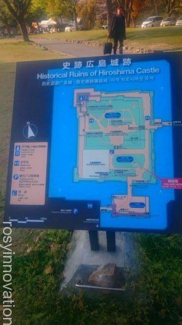 広島護国神社1 境内案内図