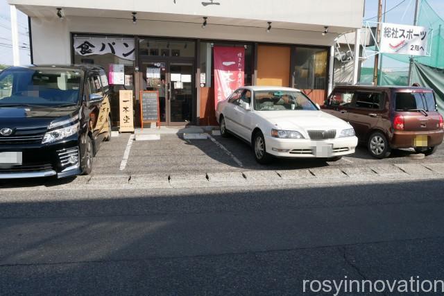 一本堂2 駐車場