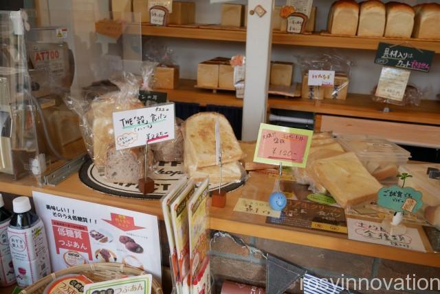 一本堂10 食パン専門店