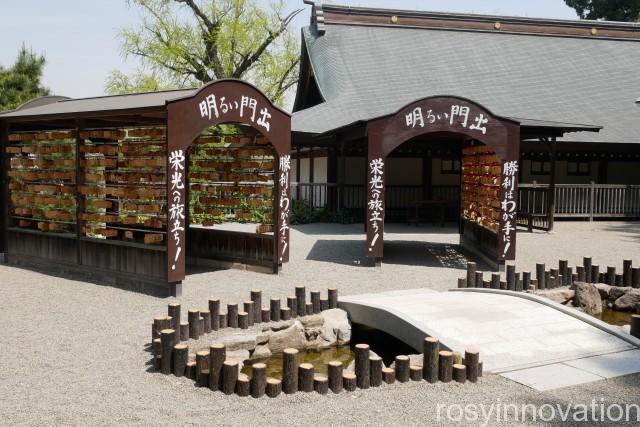 吉備津神社30 石畳