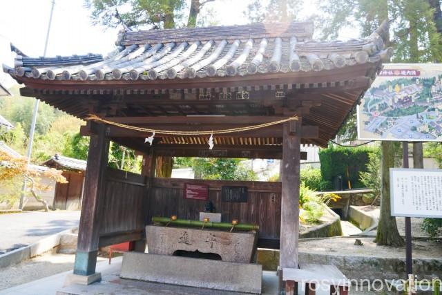 吉備津神社5 手水舎