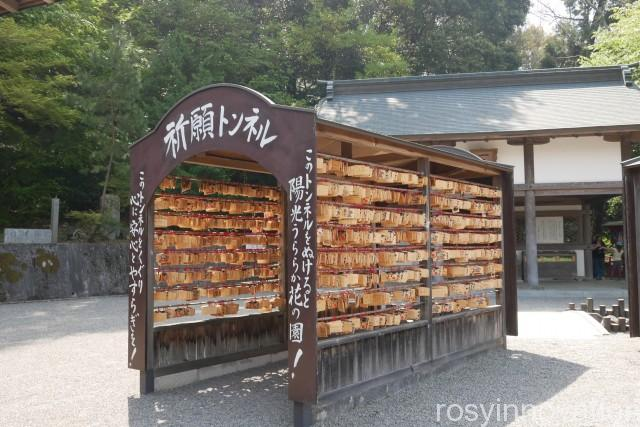 吉備津神社23 絵馬