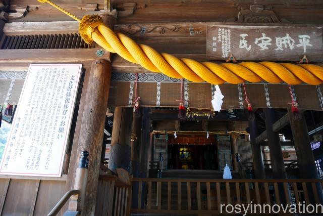 吉備津神社8 参拝