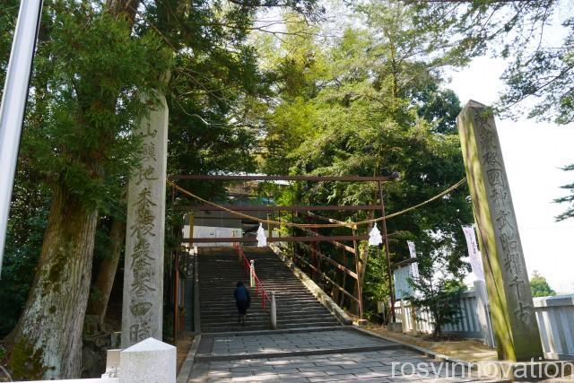 吉備津神社1 場所