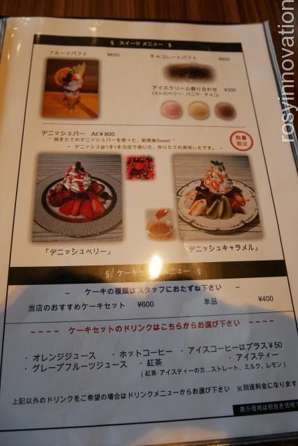 KDcafe18 デザートメニュー