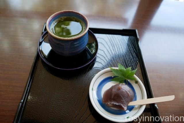 由加神社21 御茶セット