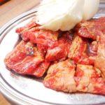 【岡山グルメ】亀八きはち(街PAY◎)焼肉なら岡山で一番コスパ&味最高と思う店
