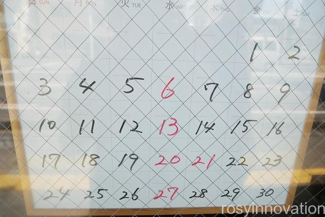 亀八2021年10月 (1)営業時間