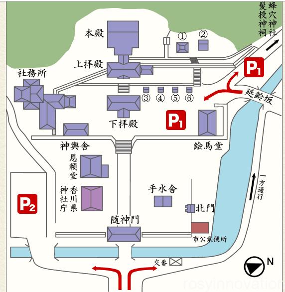 石清尾八幡宮16 アクセスマップ