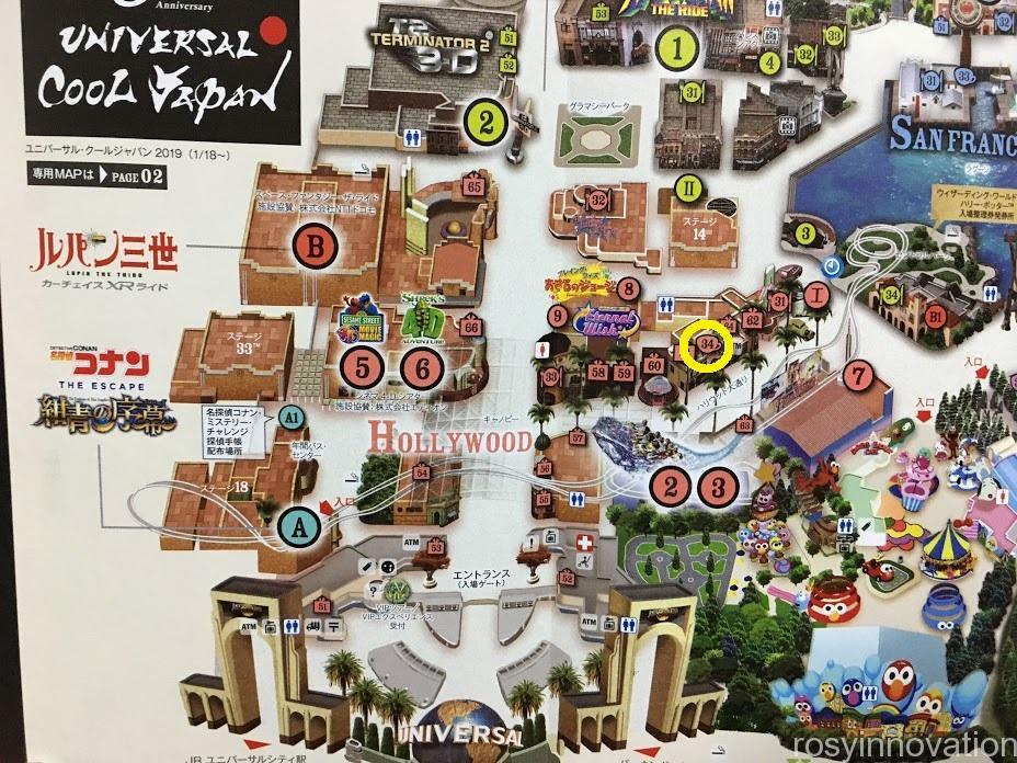 ミニオンフード2019 ピンクカフェ 場所 マップ