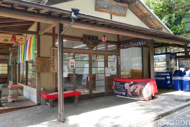 由加神社4 あんころ餅