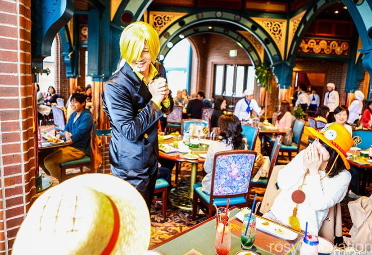 2019サンジの海賊レストラン1 概要