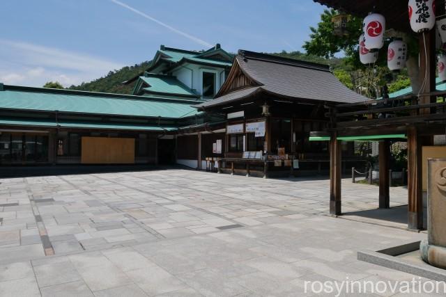 石清尾八幡宮12 社務所