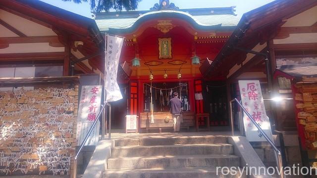 金光稲荷神社(広島)12 入口