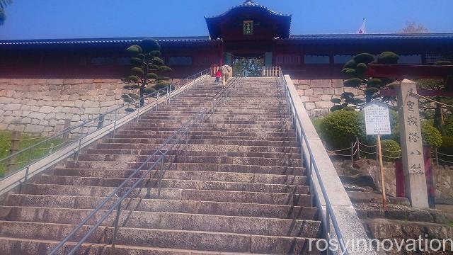 金光稲荷神社(広島)11 階段