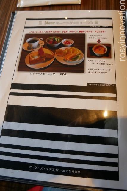 KDcafe11 メニュー