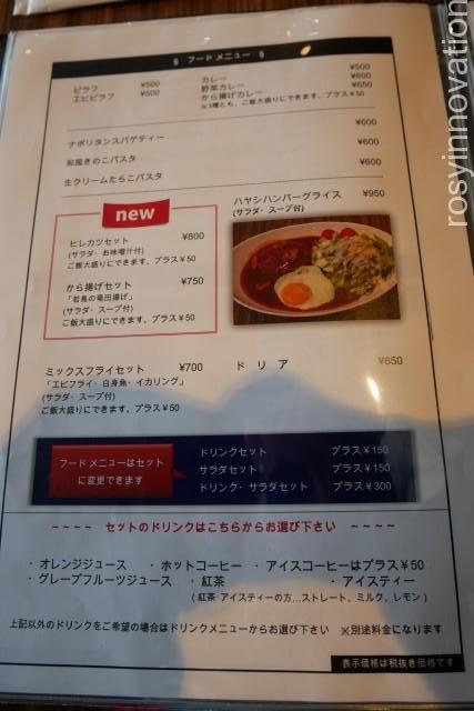 KDcafe15 料理