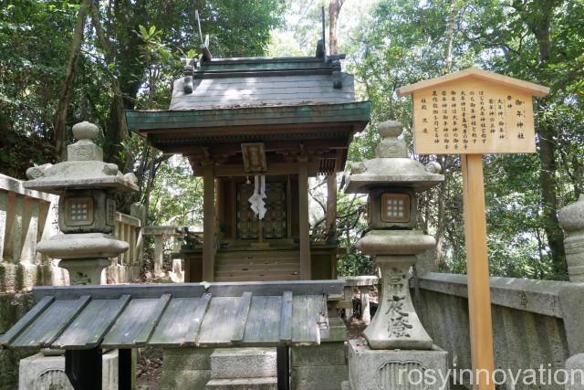 金刀比羅宮20 神社