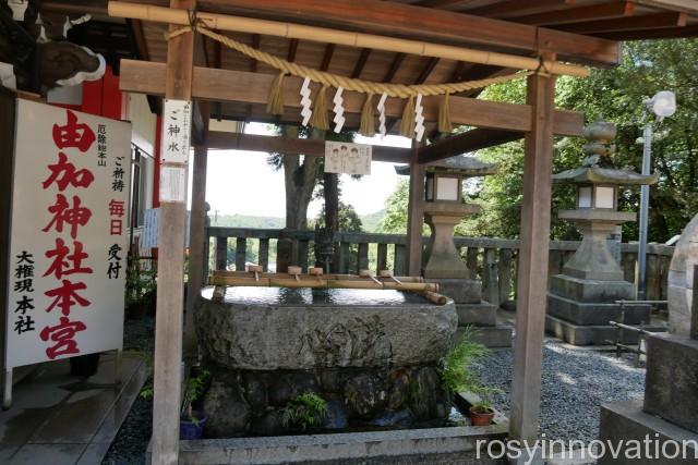 由加神社10 手水舎