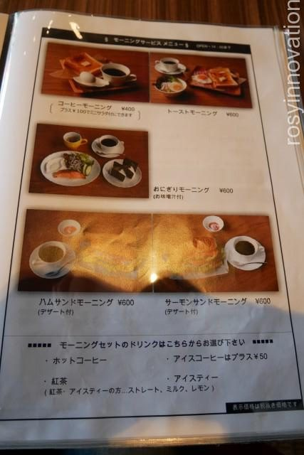 KDcafe12 メニュー表