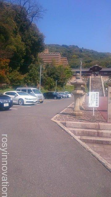 金光稲荷神社(広島)1 車