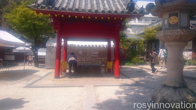 金光稲荷神社(広島)13 手水舎