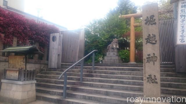堀越神社1 場所