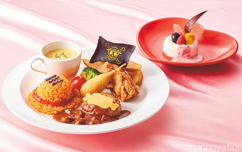 2019サンジの海賊レストラン5 キッズプレート