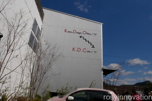 KDcafe2 住所