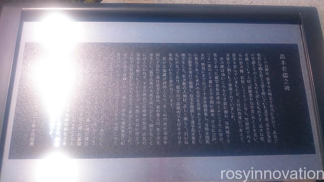金光稲荷神社(広島)6 由来