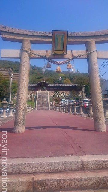 金光稲荷神社(広島)9 鳥居