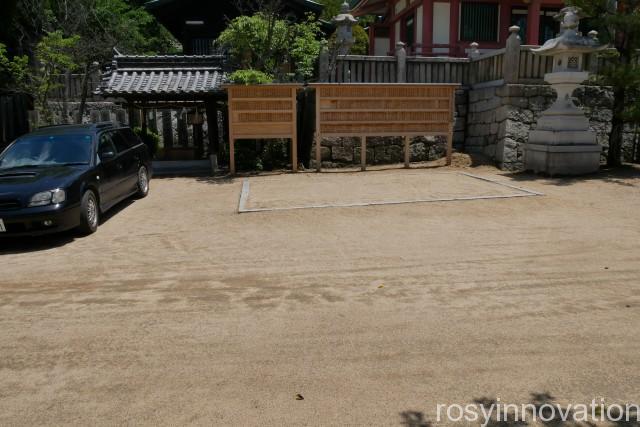 鴻八幡宮 (1)車