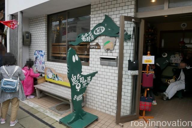 水木しげるロード食べ歩きグルメ (31)
