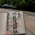 【岡山神社】岡山県護国神社(岡山市中区)御朱印や駐車場アクセス