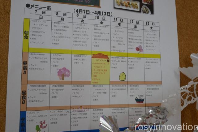 高梁教習所食堂5 カレンダー