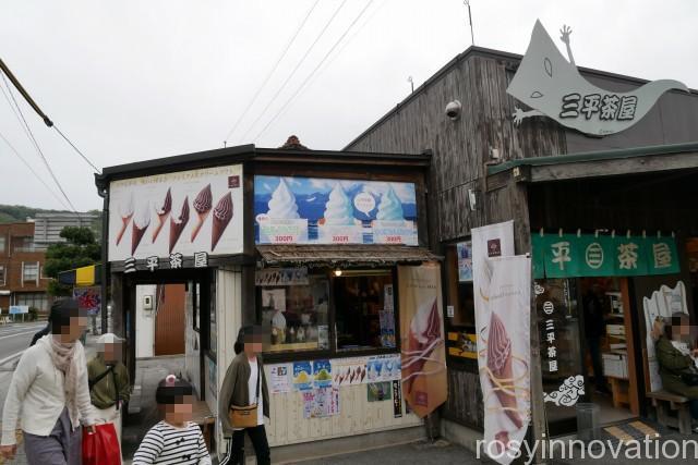 水木しげるロード食べ歩きグルメ (12)
