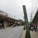【鳥取】水木しげるロード食べ歩きグルメまとめ☆鬼太郎にちなんだ食べ物がたくさん
