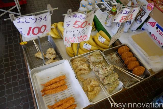 須崎食料品店 (9)隣で天ぷら