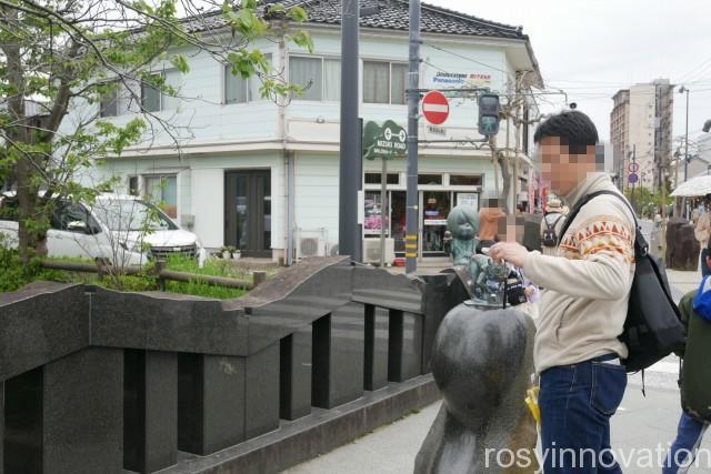 ★水木しげるロード食べ歩きグルメ (30)