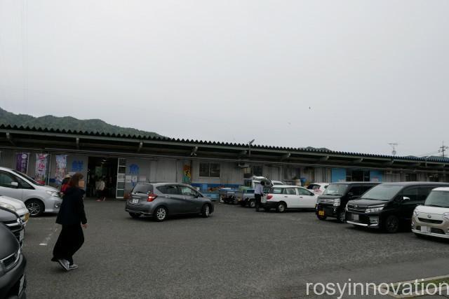 境港水産物直売センター (27)