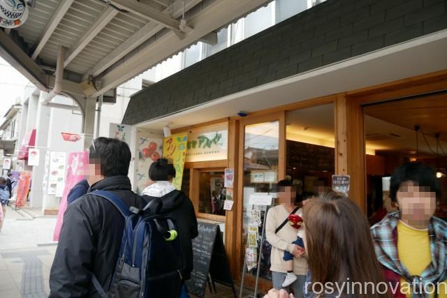 水木しげるロード食べ歩きグルメ (55)