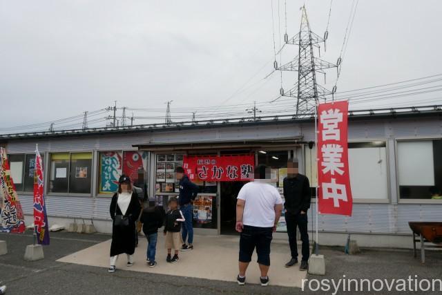 境港水産物直売センター (23)