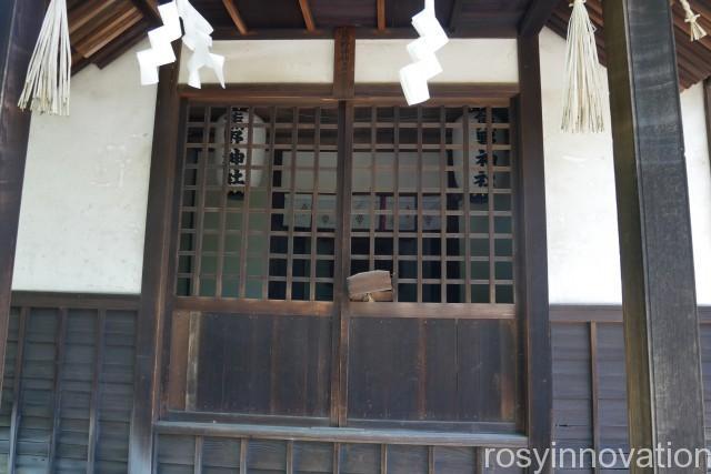 鴻八幡宮 (7)