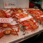 【鳥取】境港水産物直売センターでお得にカニ!魚!牡蠣!種類や値段を紹介します