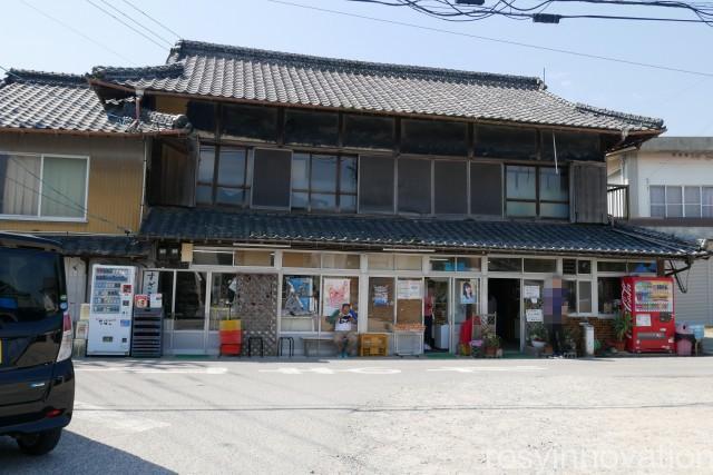 須崎食料品店 (3)場所