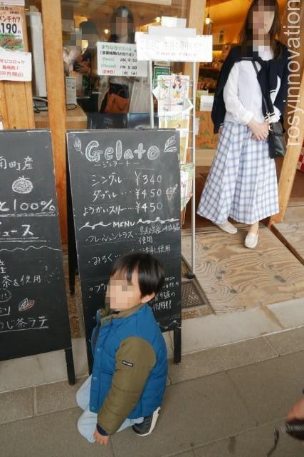水木しげるロード食べ歩きグルメ (56)