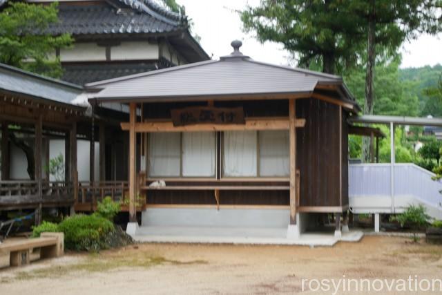 妙本寺 (9)寺務所