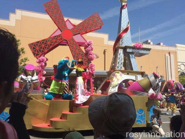 ウォーターサプライズパレード2019概要 (1)セサミ
